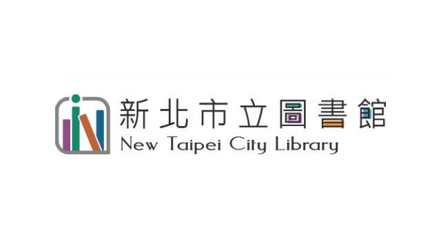 new-taipei